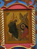 Апостол и Евангелист Иоан Богослов