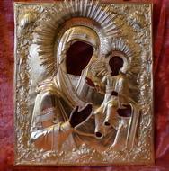 Иверская икона Б.М. оклад после реставрации