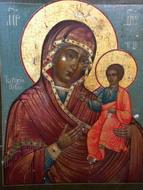Иверская икона Б.М. до реставрации без оклада