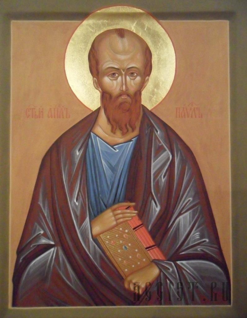 Икона святой павел, бесплатные фото ...: pictures11.ru/ikona-svyatoj-pavel.html