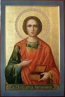 Св. Великомученник Пантелеимон