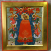 "Icon of Divine Mother ""The addition of mind"""