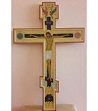 Крест выносной на хоругвиь обратная сторона
